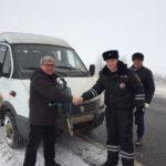 В Белгородской области водитель поблагодарил автоинспекторов за оперативно оказанную помощь
